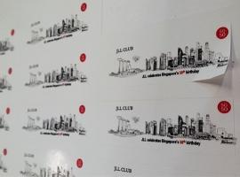 White sticker Printing